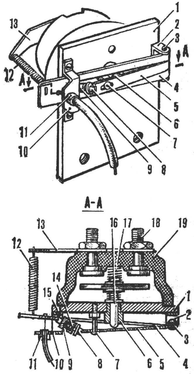 Fig. 3. Contactor
