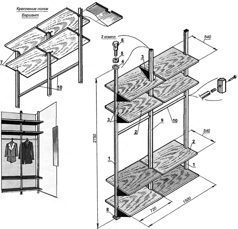 Рис. 2. Стеллаж на стойках «пол—потолок»