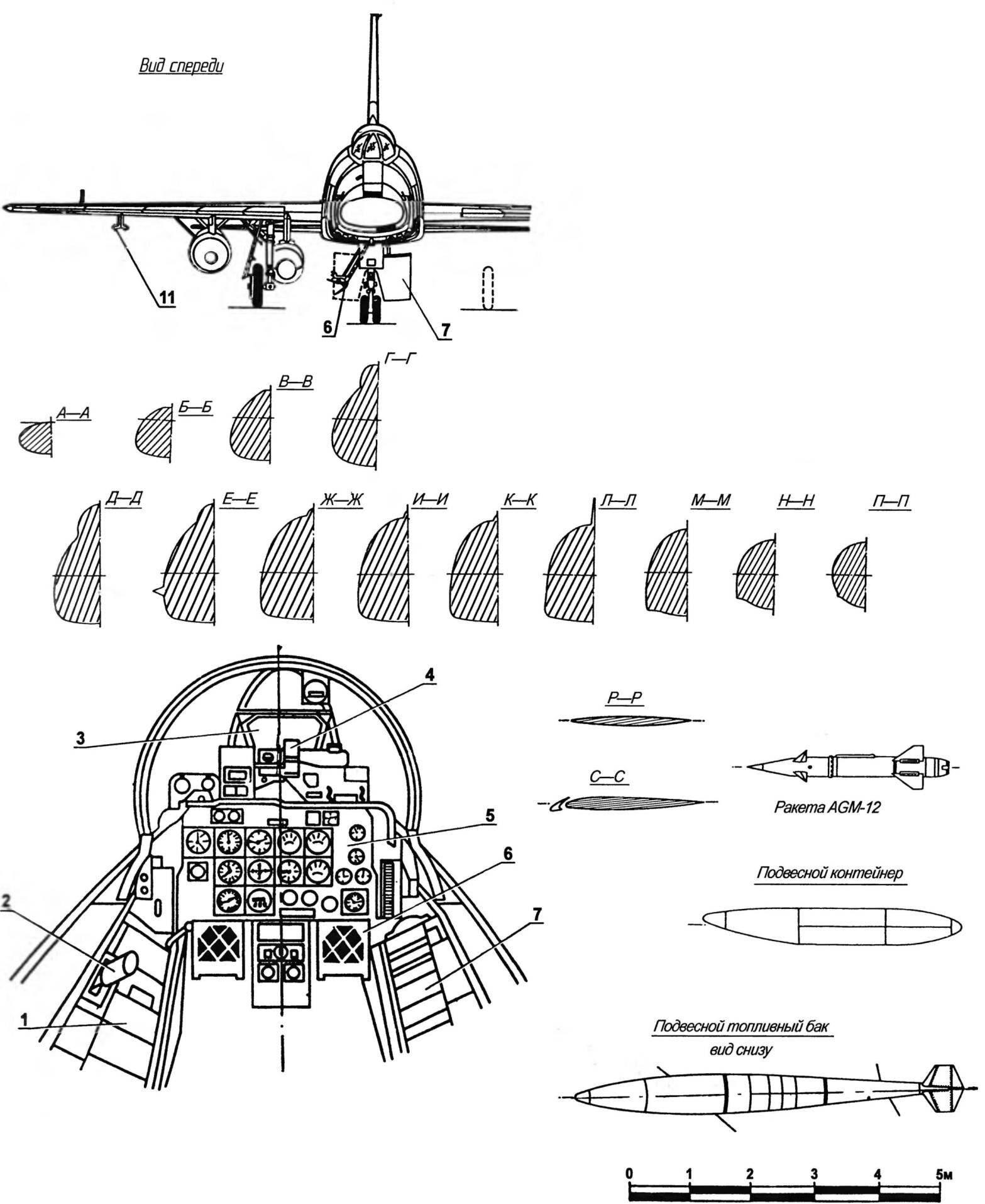 Истребитель-бомбардировщик F-100D Super Sabre
