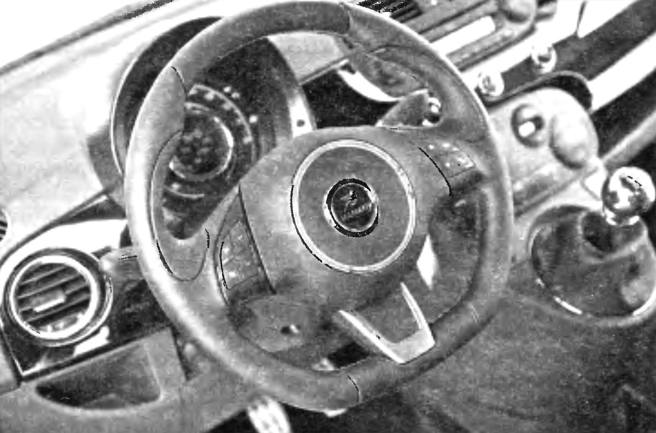 Front panel of the car