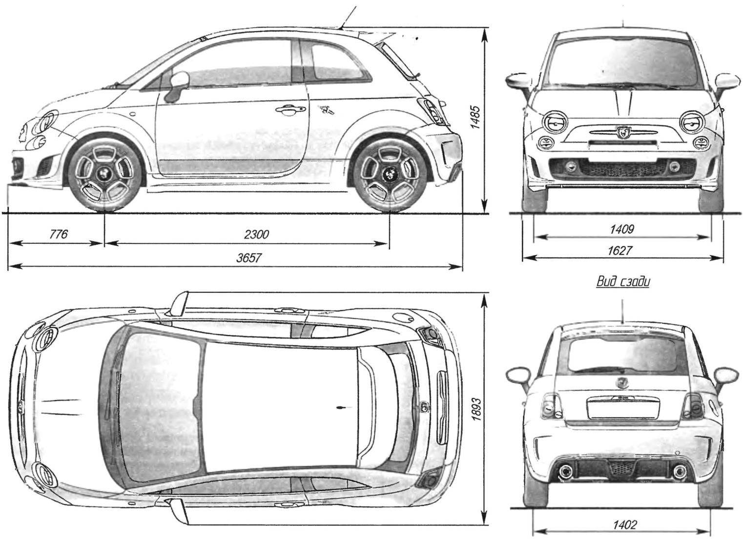 Geometric diagram of the FIAT 500 2007