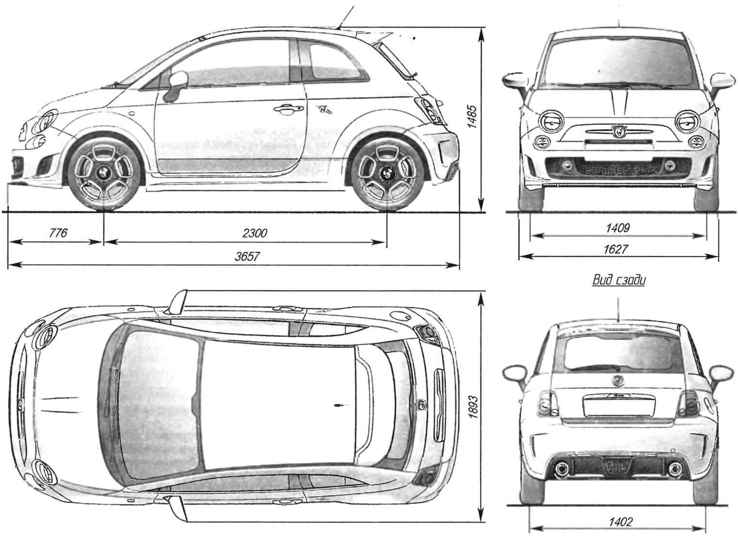 Геометрическая схема автомобиля FIAT-500 выпуска 2007 года