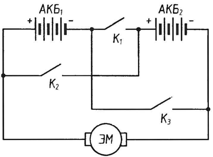 схема электроцикла