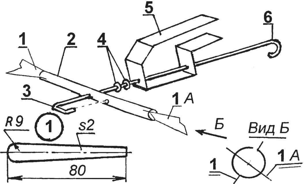 Fig. 3. Propeller part