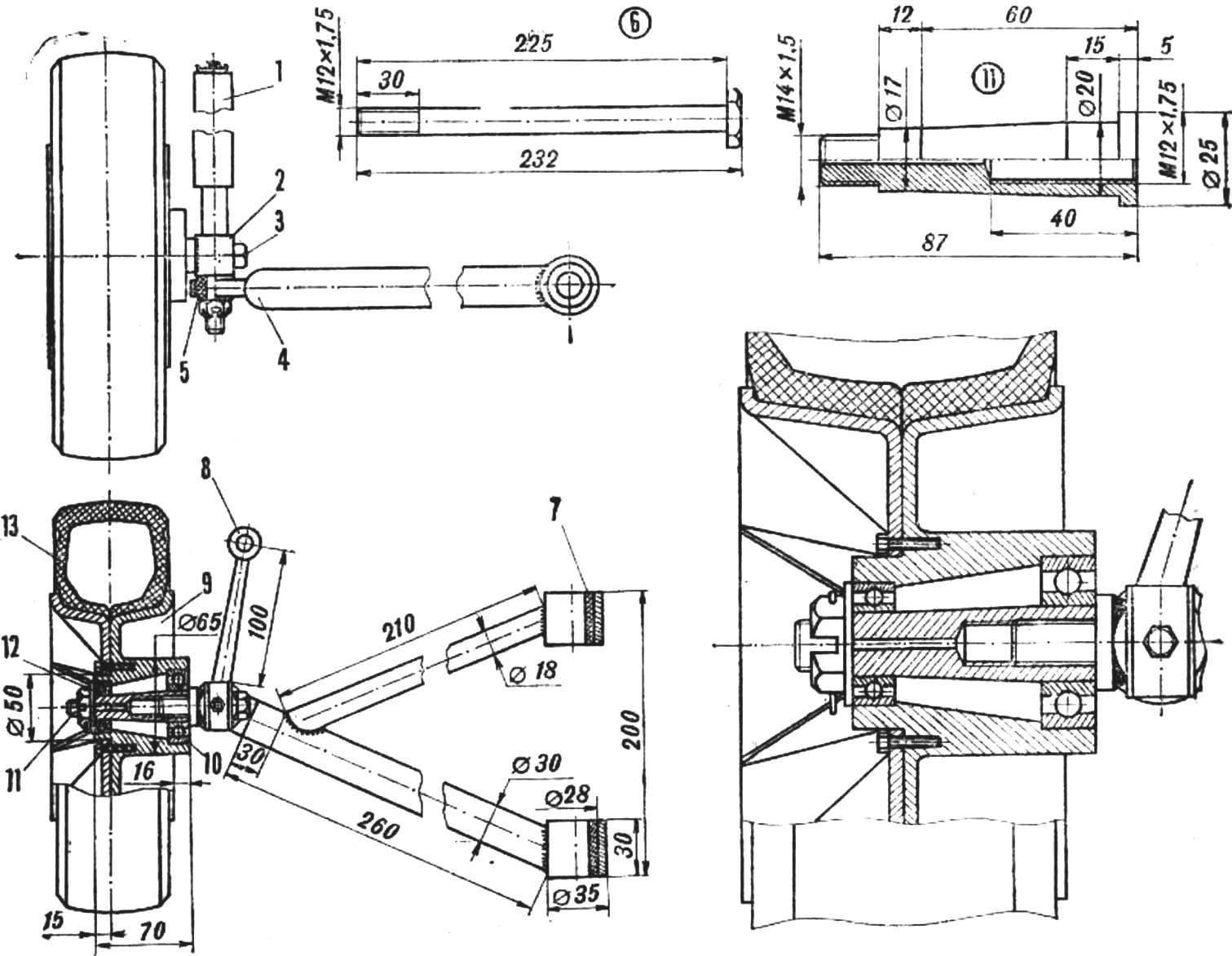 Рис. 4. Подвеска переднего колеса