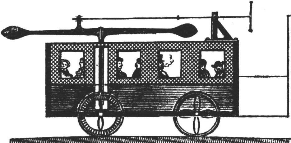 Омнибус Хорти-Хорвата с маховиком на крыше (1857 г.).