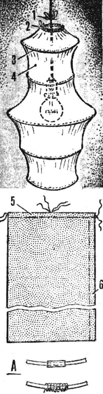 Лампа-каскад