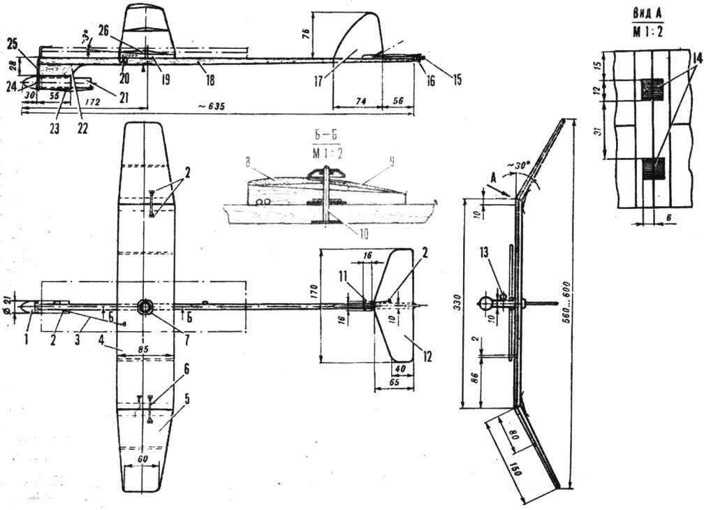 Ракетоплан класса S8D