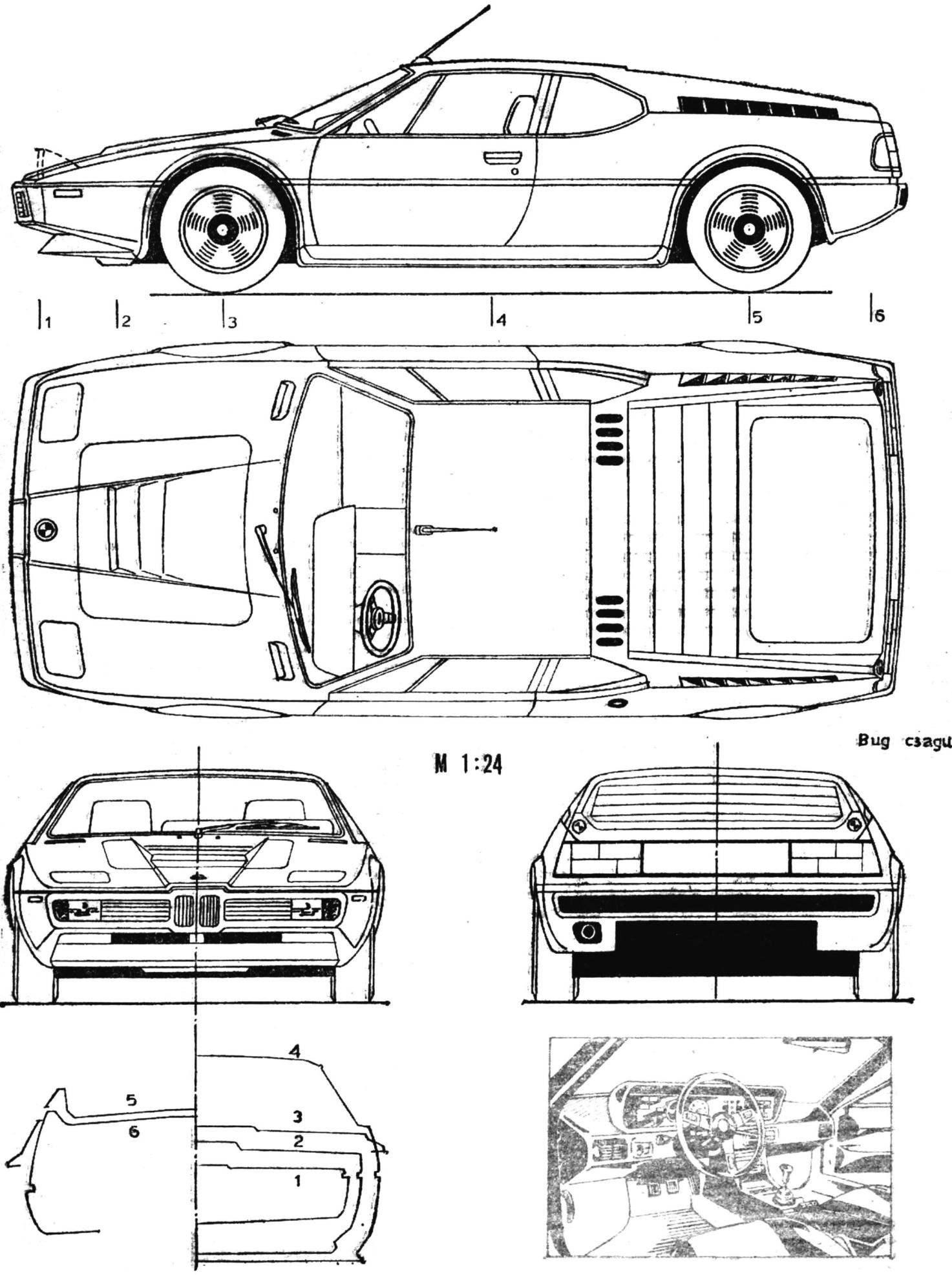 Sports car BMW-M1 - prototype trace model.