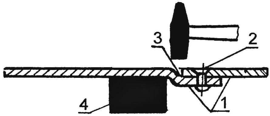 Рис. 12. Соединение листовых деталей заподлицо