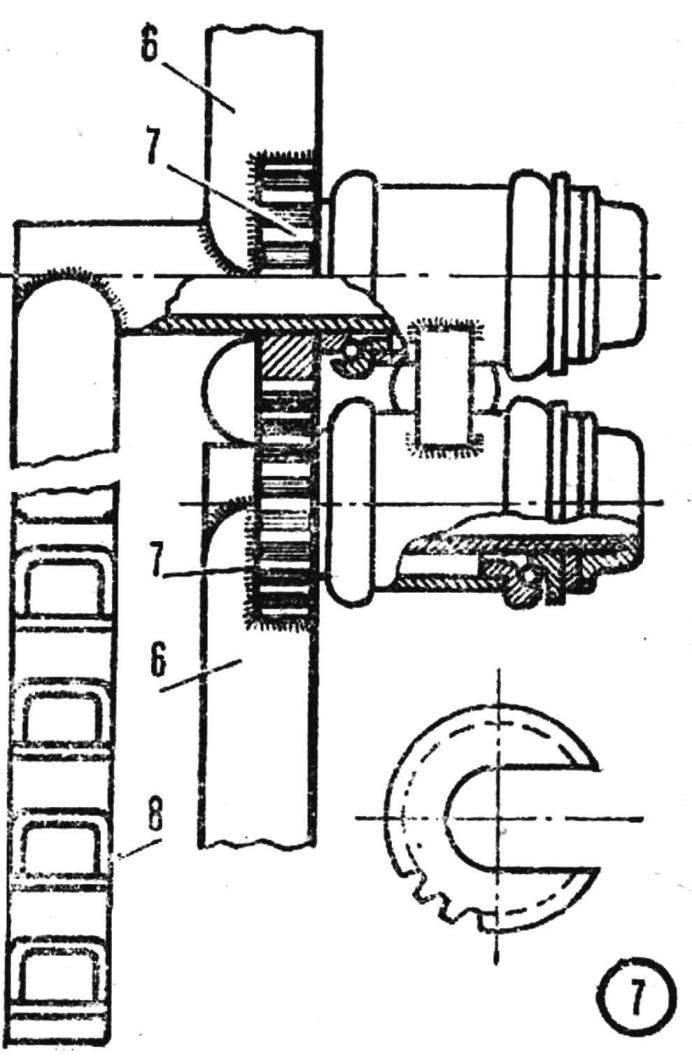 Рис. 2. Шарнирный узел рычагов руля (позиции рис. 1).
