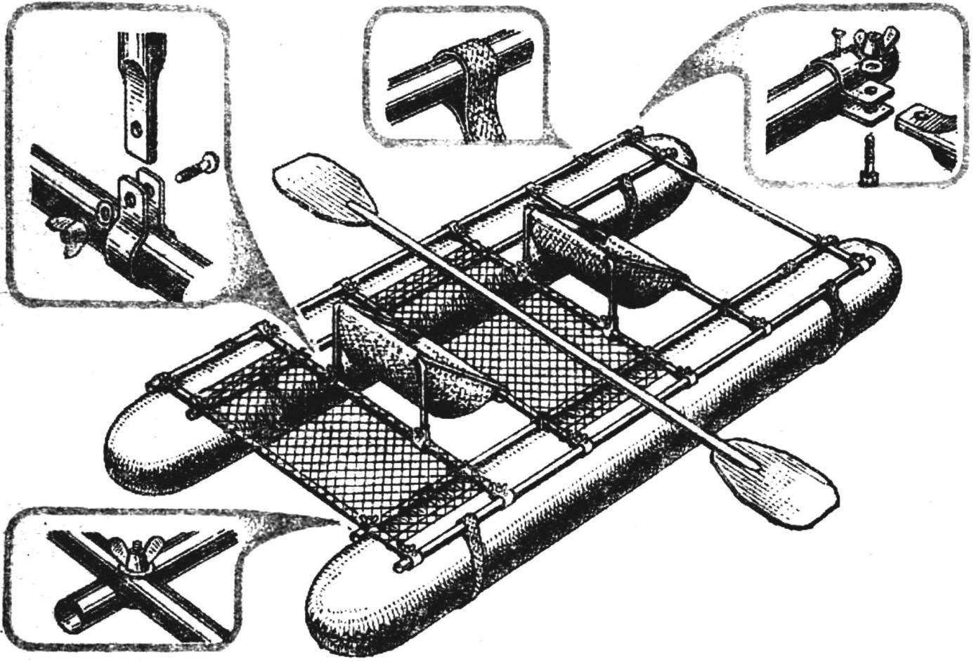 Двухместный мини-катамаран.