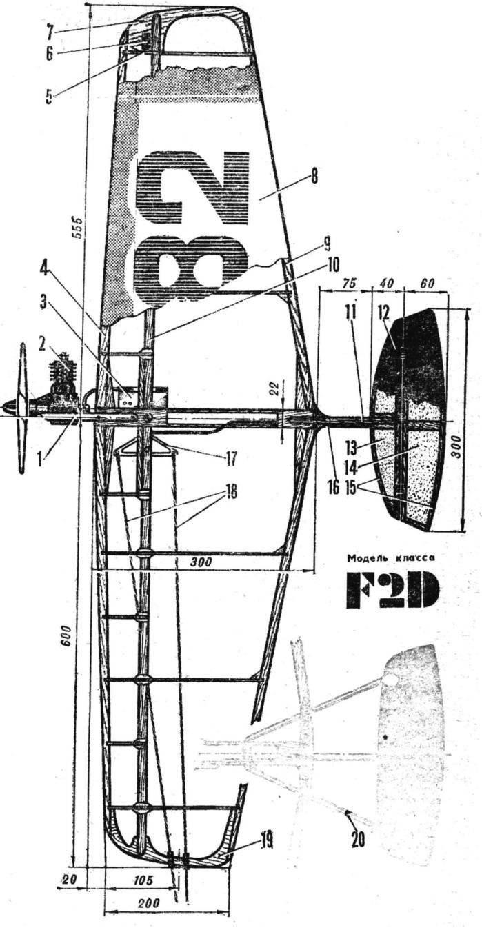 Рис. 1. Модель для воздушного боя