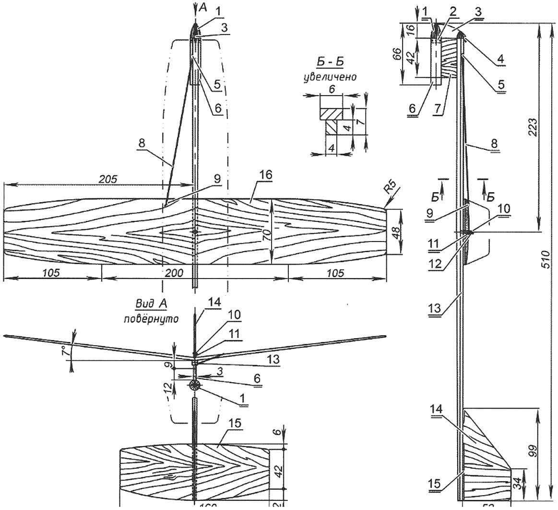 Model rocket plane (Ѕ4А) navaratnam wing