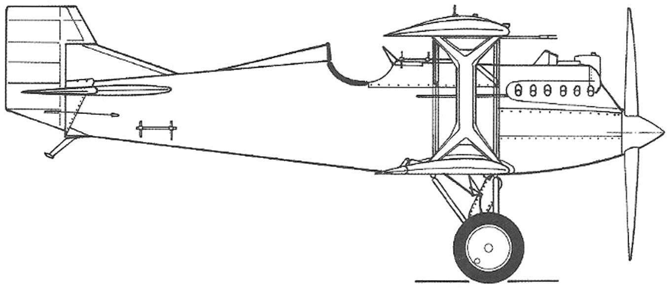 И-2 бис