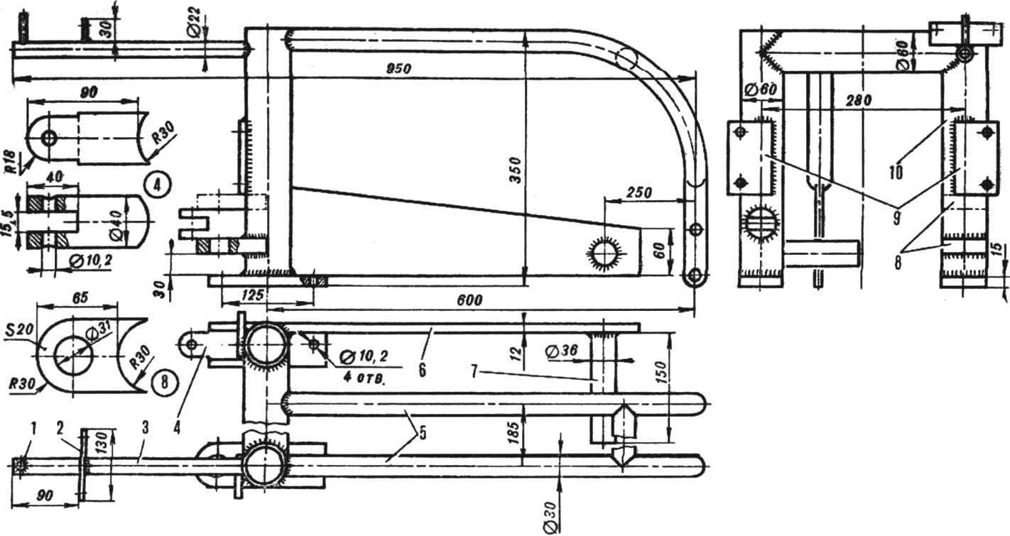 Fig. 2. Frame