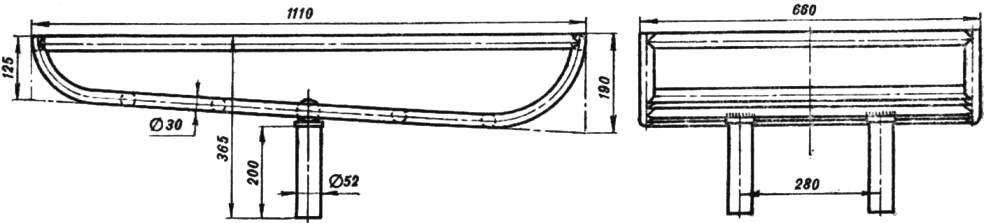 Рис. 4. Багажник.