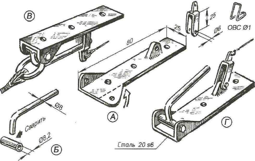 Fig. 10. Towing lock