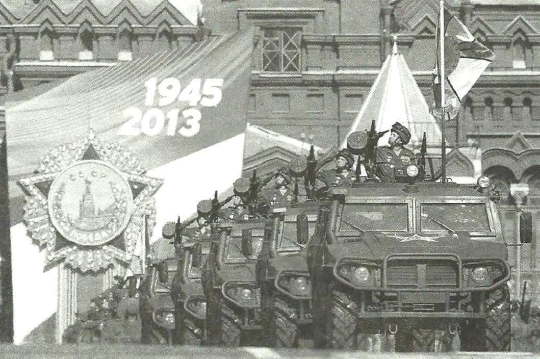 ВПК-233114 «Тигр-М» в парадной колонне на Красной площади. Парад Победы 9 мая 2008 г.