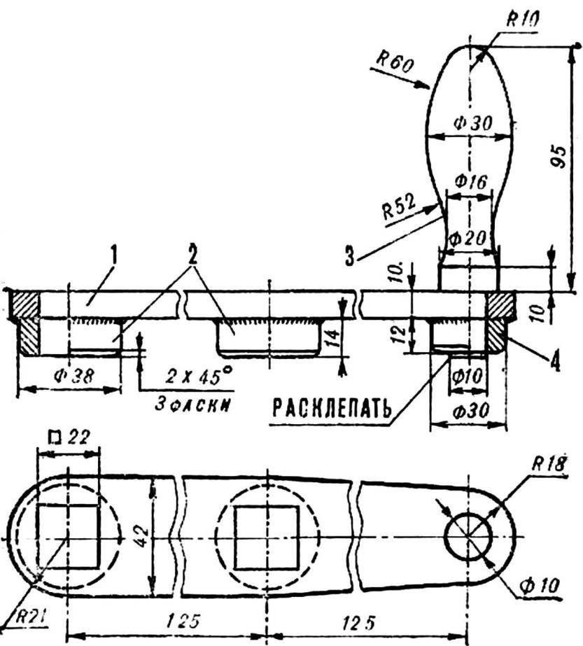 Fig. 2. Arm
