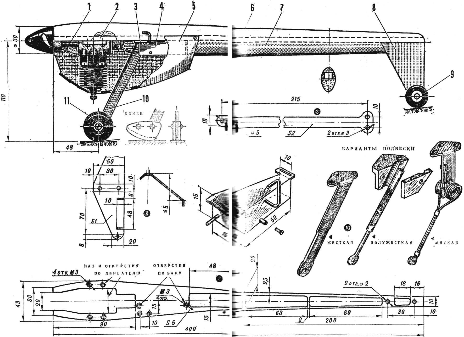 Модель скоростного аэромобиля с воздушным винтом