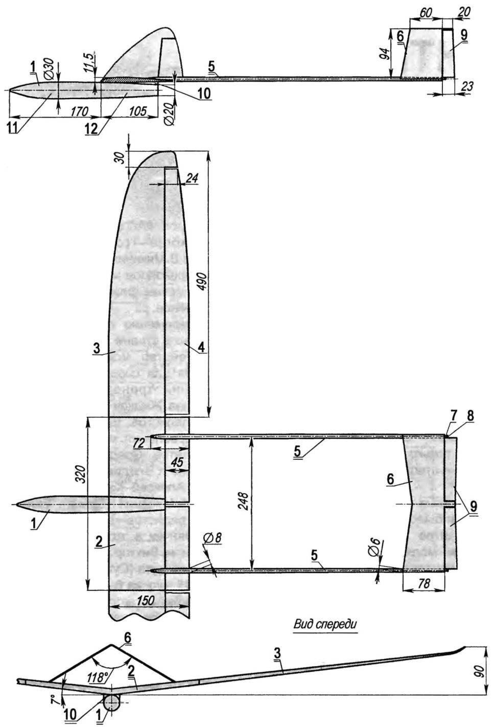 Модель ракетоплана класса S8Е/Р Майкла Франчеса (Англия)— призёра мирового чемпионата 2006 г.