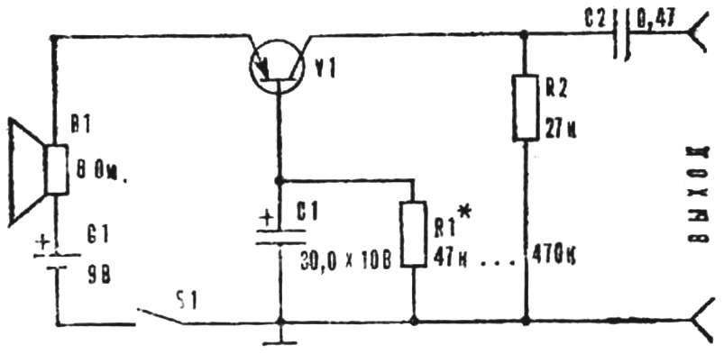 INSTEAD OF MICROPHONE — DYNAMIC HEAD