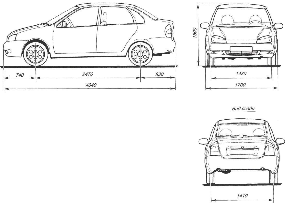 Основные размеры LADA KALINA в варианте седан