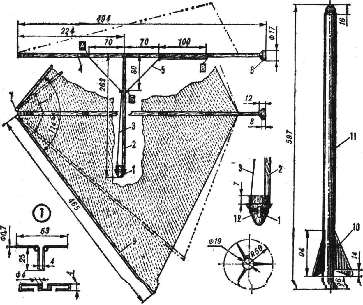 Рис. 1. Конструкция ракетоплана класса S4В А. Маринова