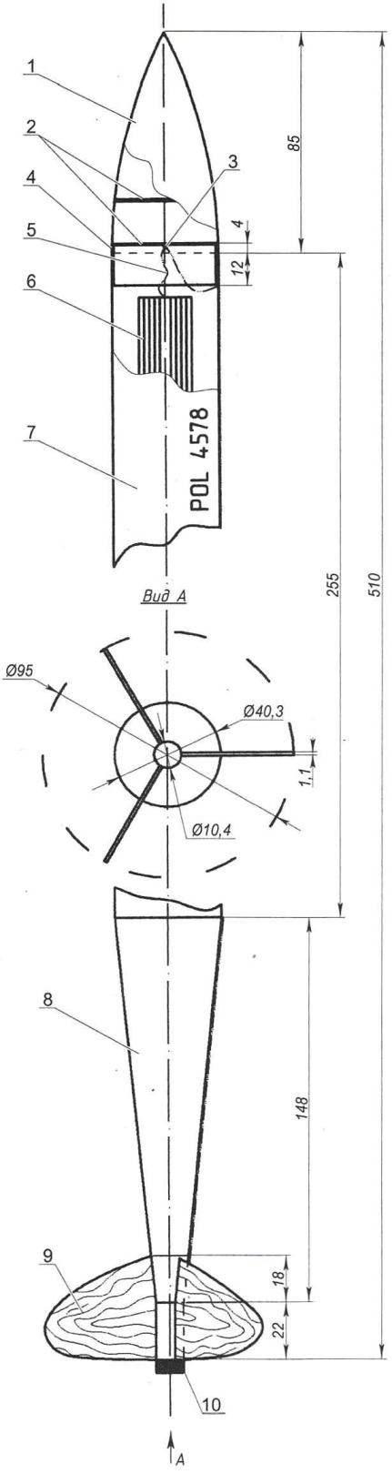 Рис. 3. Универсальная модель ракеты класса (S3А и S6А)