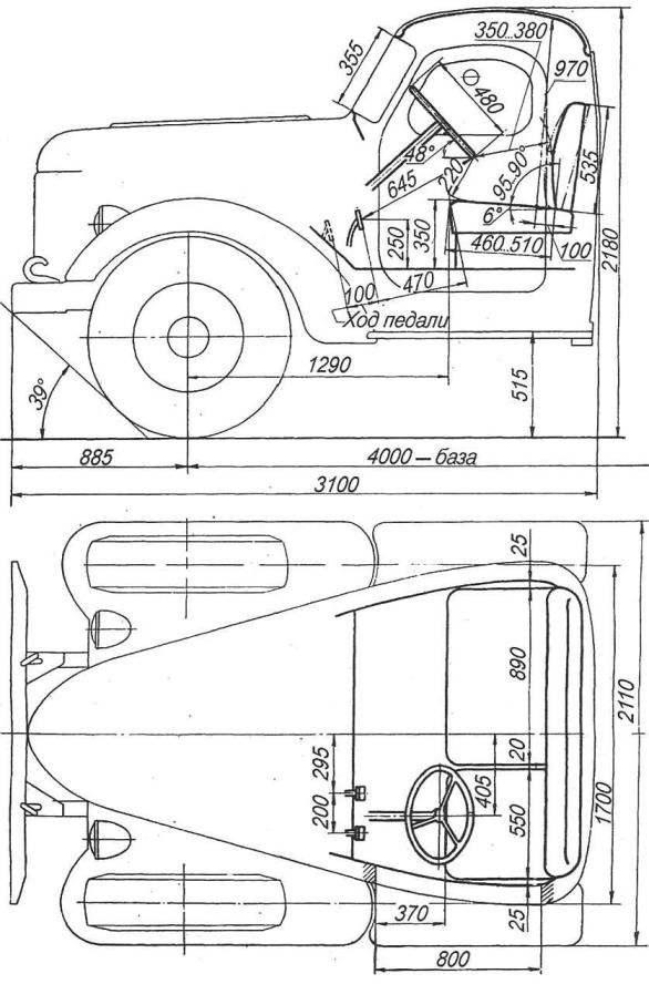 Основные размеры кабины автомобиля ЗиЛ-164