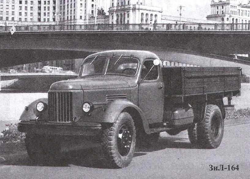 Зил-164