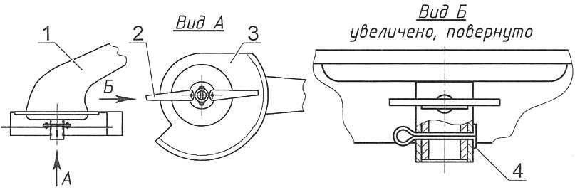 Модернизированная рабочая насадка ручной электрогазонокосилки с металлическими ножами вместо лески