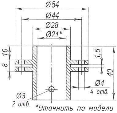Стальная точёная втулка-основа (более практичный вариант) электрогазонокосилки