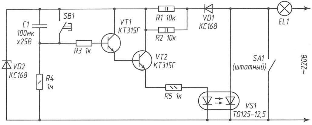 Принципиальная электрическая схема реле времени, включённого в цепь освещения вспомогательного (нежилого) помещения