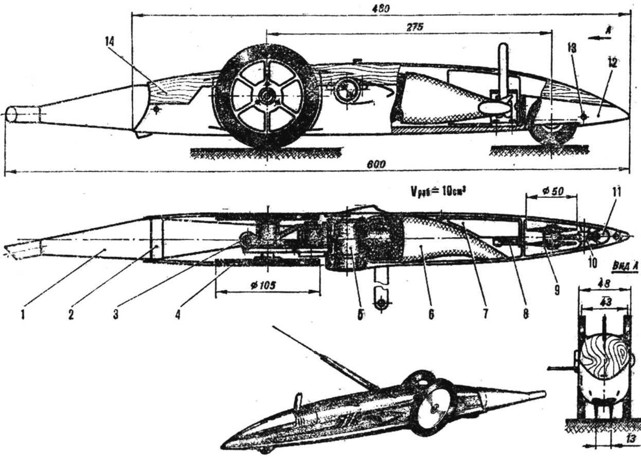 Рис. 4. Гоночная модель с двигателем рабочим объемом 10 см3