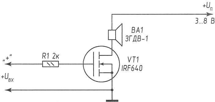 Электрическая схема дополнительного усилителя