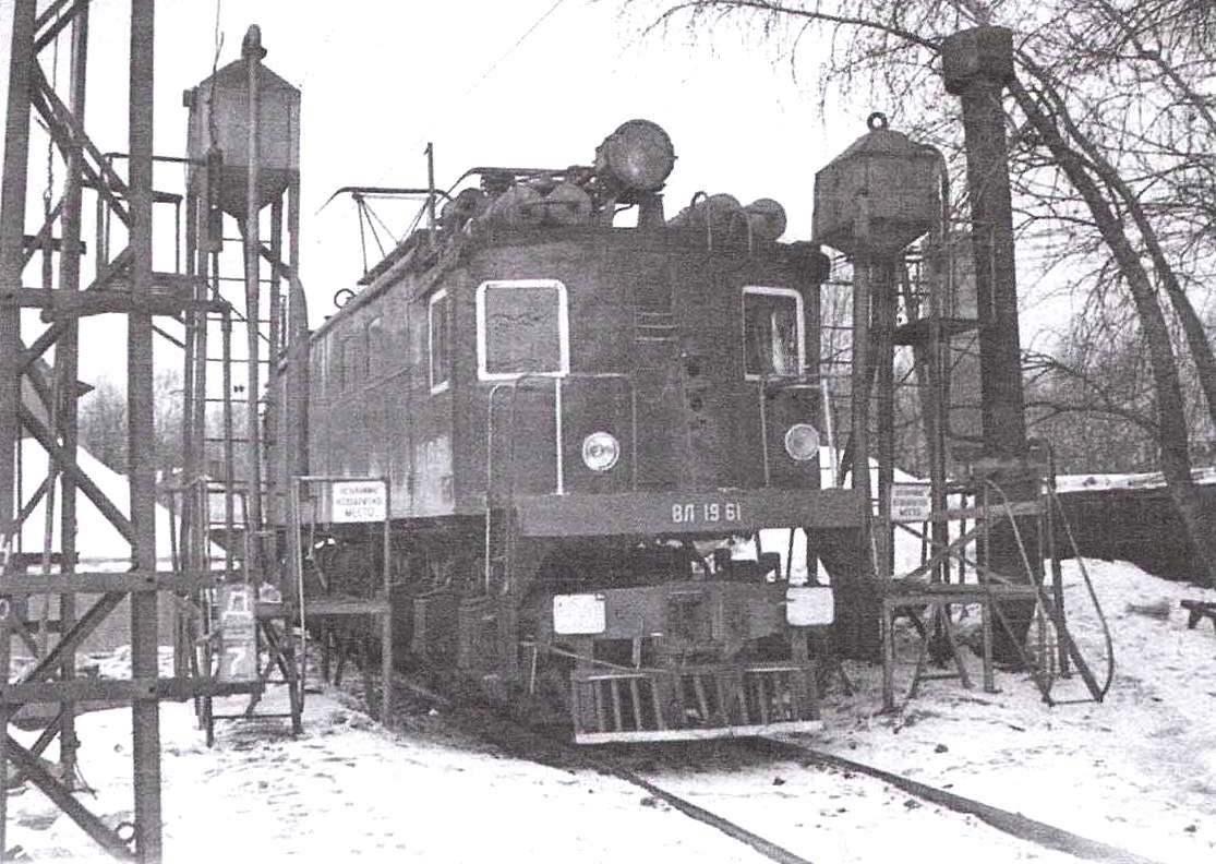 Электровоз серии BЛ19-61