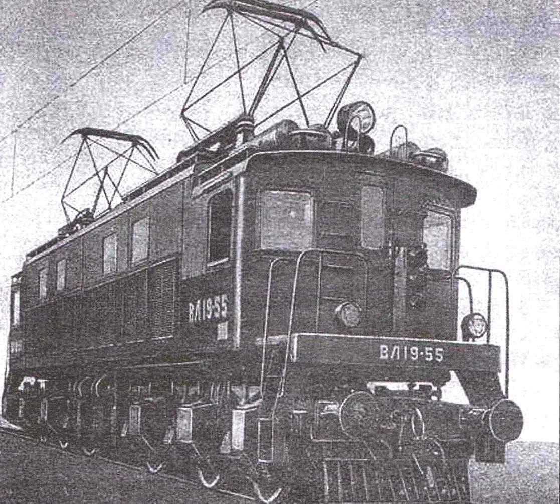 Locomotive series ВЛ19-55