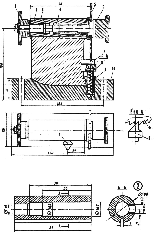 Fig. 2. Fixture assy
