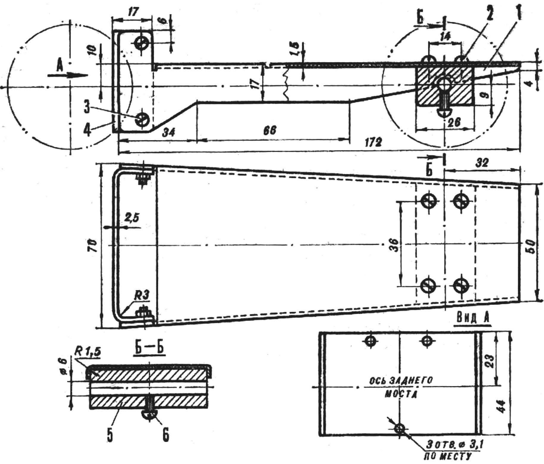 Рис. 2. Рама модели в сборе
