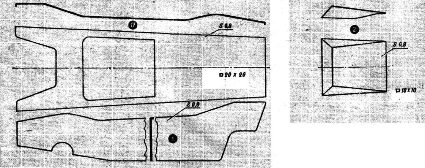 Рис. 3. Панели кузова (нумерация деталей соответствует позициям на рис. 1).