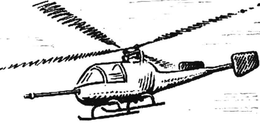 REZINOMOTORNAYA HELICOPTER