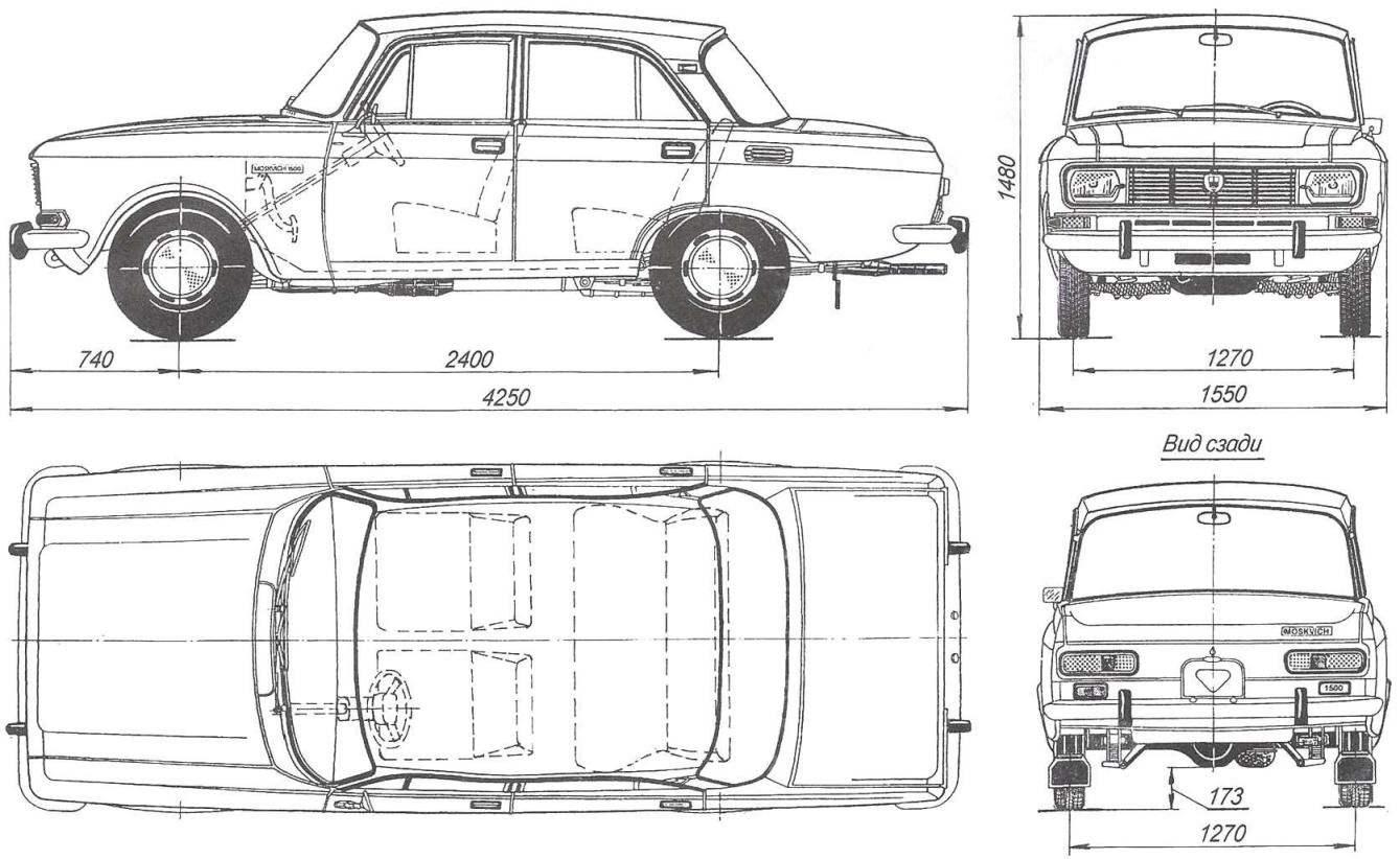 Автомобиль «Москвич-2140» выпуска 1975 года
