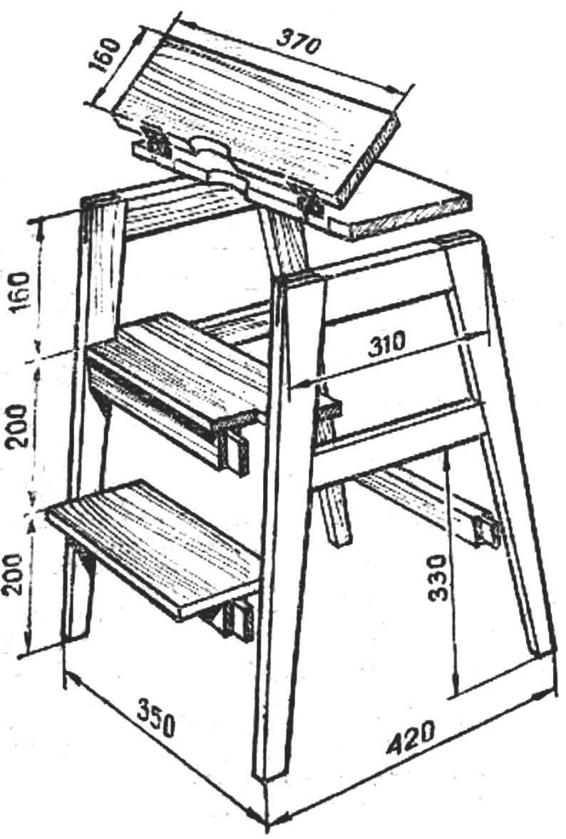 Табурет лестница своими руками чертежи 72