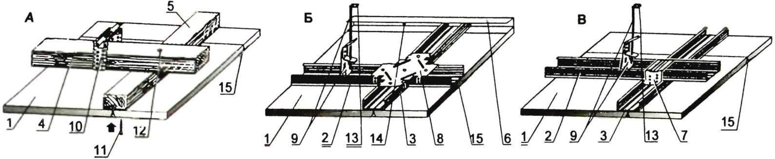 Рис. 2. Элементы подвесного потолка