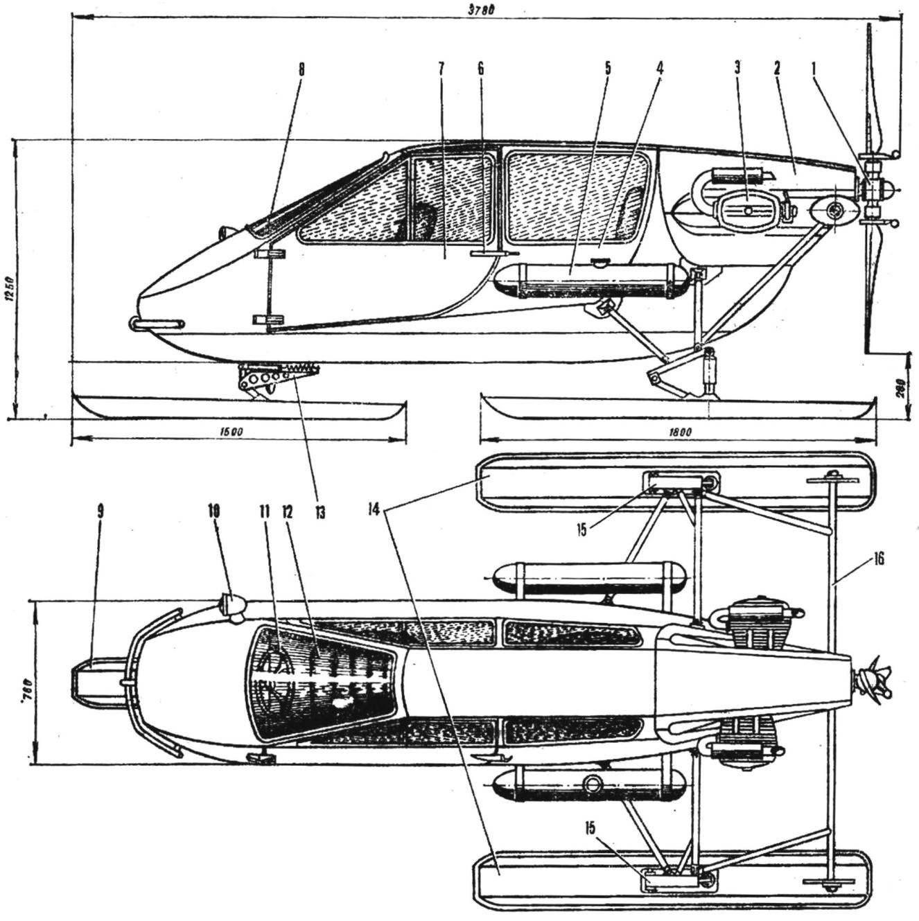 Рис. 1. Общий вид аэросаней