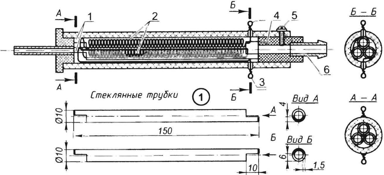 Рис. 2. Вариант нагревательного элемента