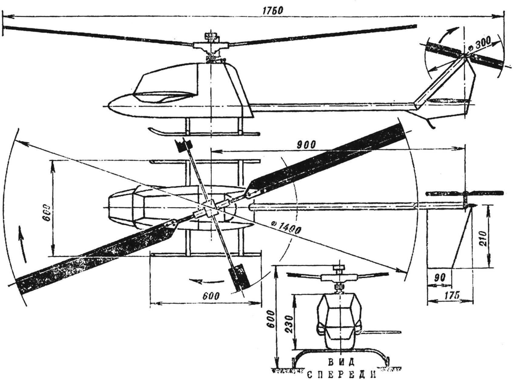 Рис. 3. Радиоуправляемая модель вертолета В. Макеева и И. Цибизова.