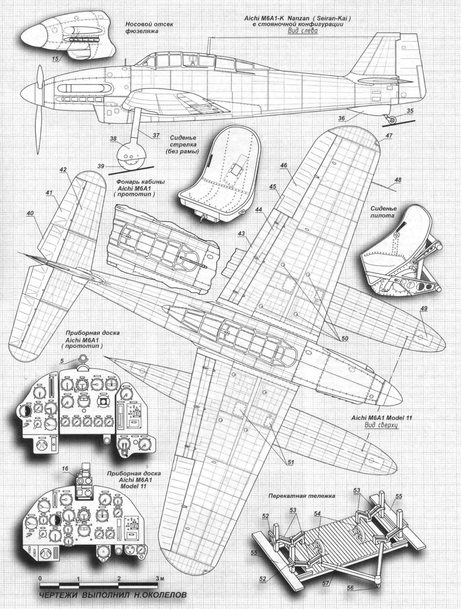 Seaplane Aichi M6A Seiran